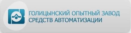 ОАО ГОЗСА