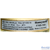 "Фильтр Honeywell F76S- 1""AA 100 мкм, фото 3"